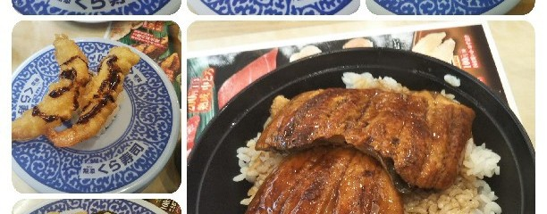 無添くら寿司 大和店
