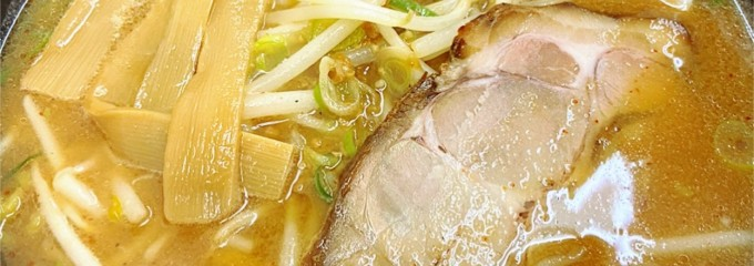 中華料理 香蘭飯店