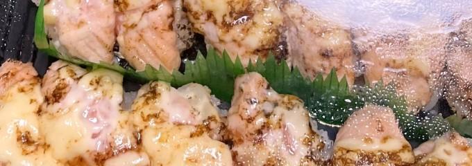 回転寿司いづつや 笹沖店