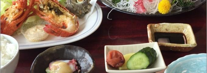 伊勢海老活魚料理 レストラン 珊瑚礁