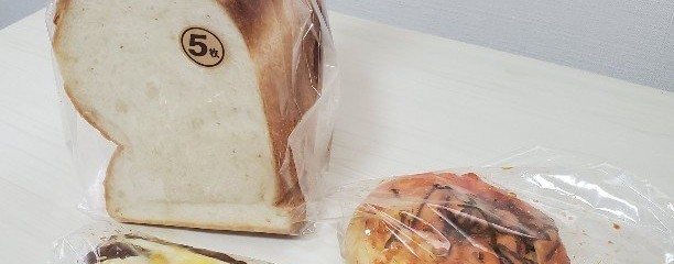 パン工房 まごころ