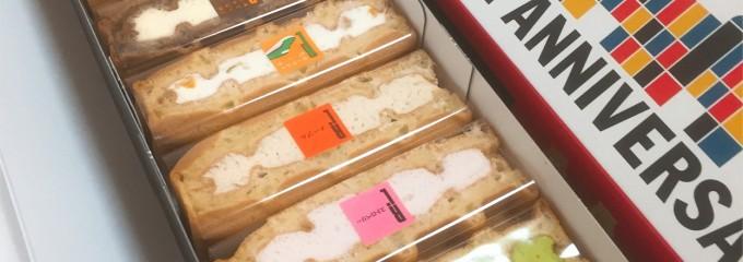 ワッフル・ケーキの店 R.L(エール・エル)グランスタ店