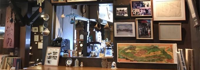 喫茶ランプ・戸隠