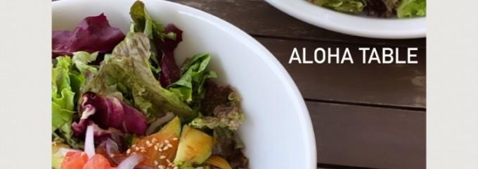 ALOHA TABLE ペリエ千葉店