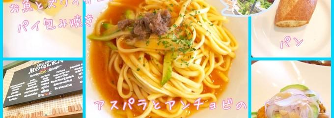 洋食 MOQLEN
