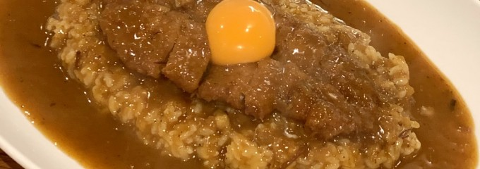 カレー専門店 白銀亭 本町駅店