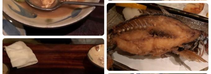 古酒と琉球料理 うりずん
