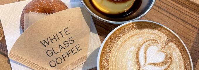 WHITE GLASS COFFEE(ホワイト グラス コーヒー)