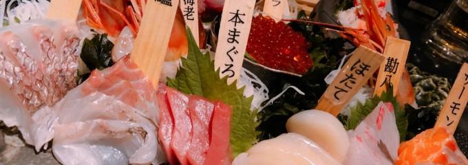 旬魚と季節の和酒きさらぎ 秋葉原店