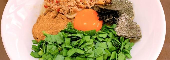 麺屋 縁 YUKARI