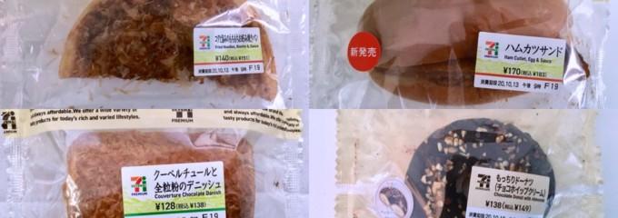 セブン-イレブン京急ST羽田空港国際線ターミナル店