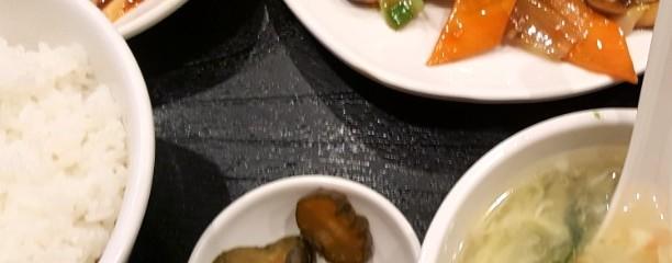 中国家郷料理 餃子房 永利 池袋西口店