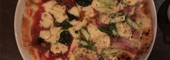 Pizzeria Bar 31