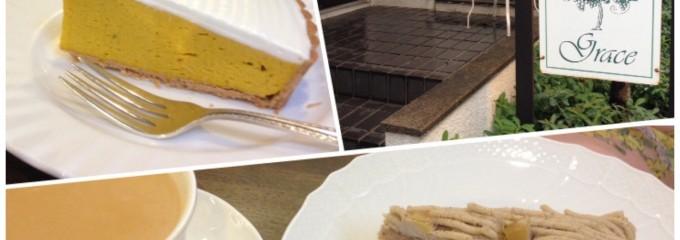ティー&ケーキ グレース