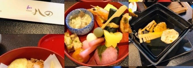 ホテル日航奈良  日本料理 よしの