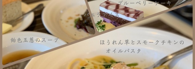 欧風料理Serendip
