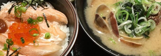 味噌キッチン