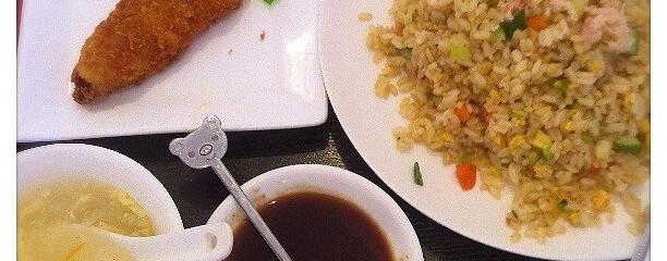 中国料理 聚楽