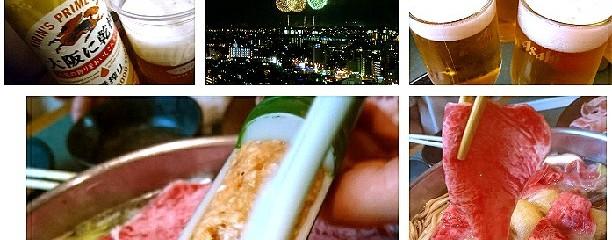 しゃぶしゃぶ食べ放題 しゃぶ扇 堺東店
