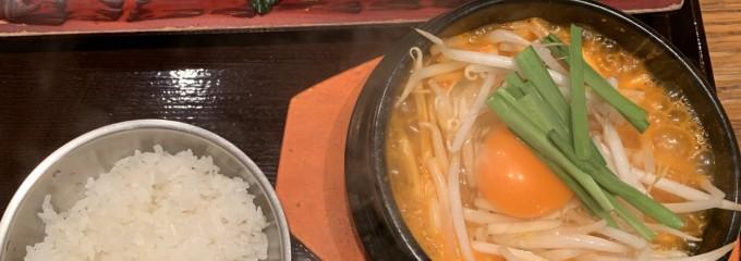 韓国鶏鍋 GOCHU