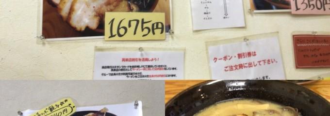 麺日和 千秋店