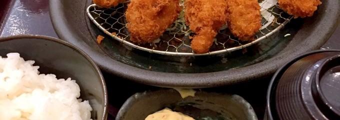 四六時中 (Shiroku) けやきウォーク前橋店