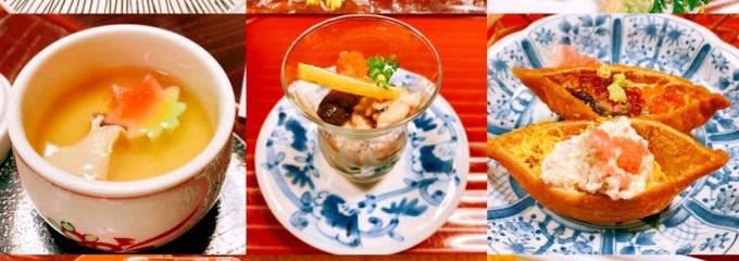 日本料理 伊月 笹乃庄