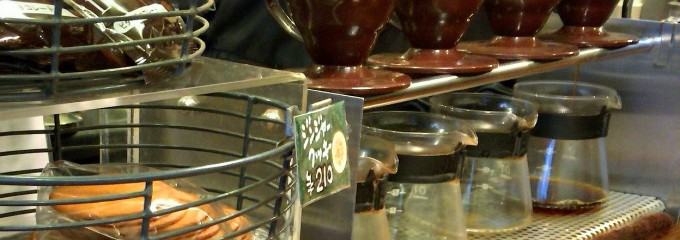 ROASTER CAF ぷらす90℃