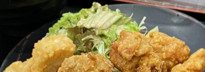 鶏三和 ネオパーサ浜松店