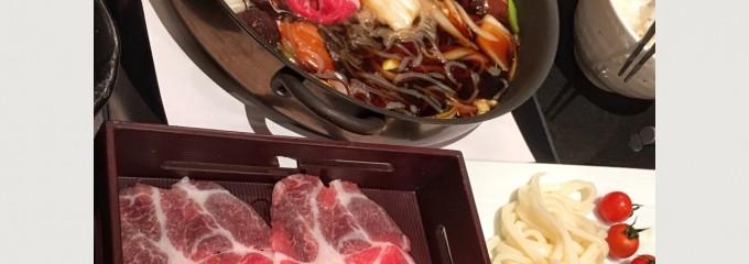 しゃぶしゃぶ・すき焼き 美山 湘南辻堂店
