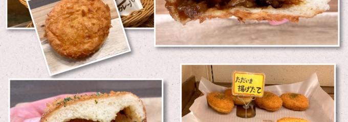 Boulangerie Bonheur 笹塚店