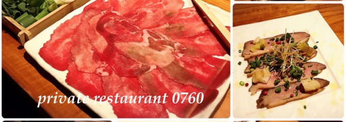 Private restaurant0760
