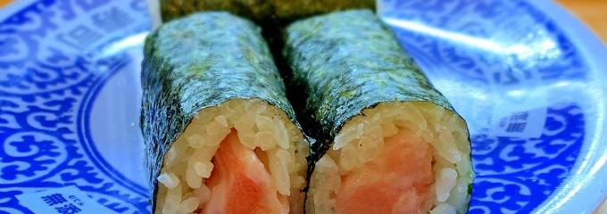 くら寿司 多治見店