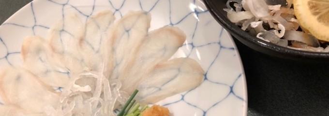 てっちり・ふぐ料理和食・鍋物・会席 治兵衛 道頓堀店