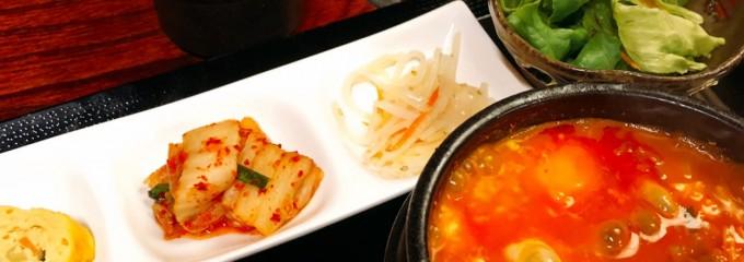 韓国料理 徳家