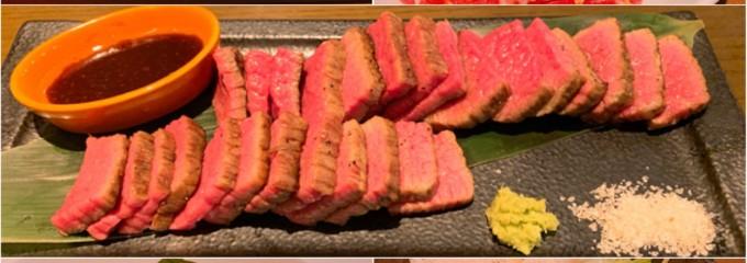 炭焼ステーキとワイン ロマン亭