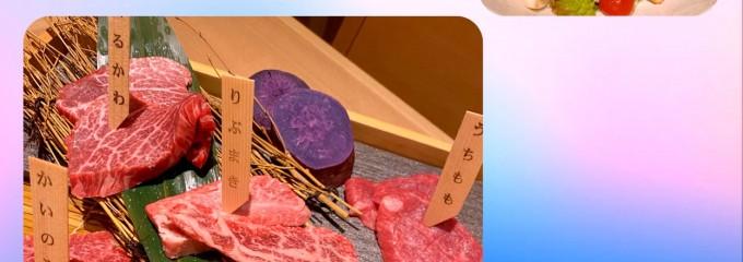尾崎牛焼肉銀座ひむか