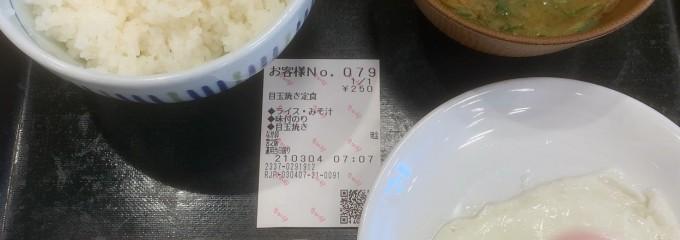 なか卯 宮之阪