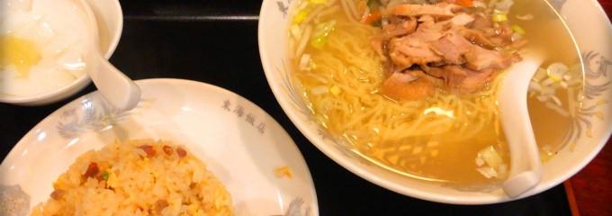 東海飯店 浜松町店