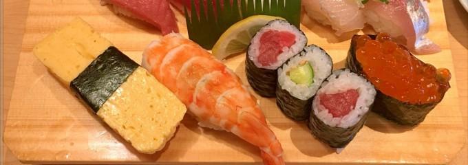 寿司割烹 権太郎