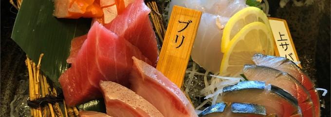 三代目鳥メロ 新松戸駅前店