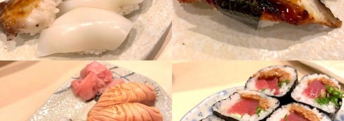 海仙亀多寿司