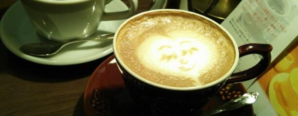 Lamp Cafe