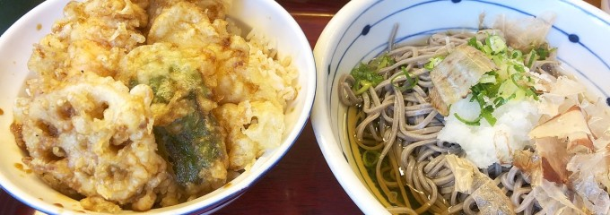 天ぷら屋 天じゅ