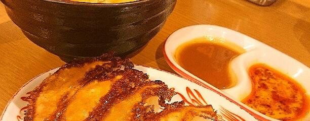 味噌と餃子 青源