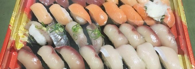 はま寿司 高田馬場店