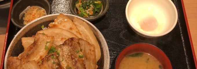 本格焼肉『金の澤』