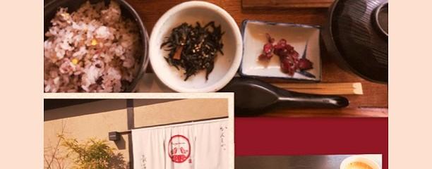 魚菜料理 長濱 Nagahama