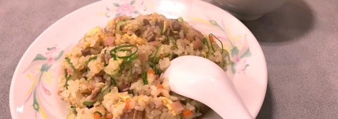 中国料理 東海園