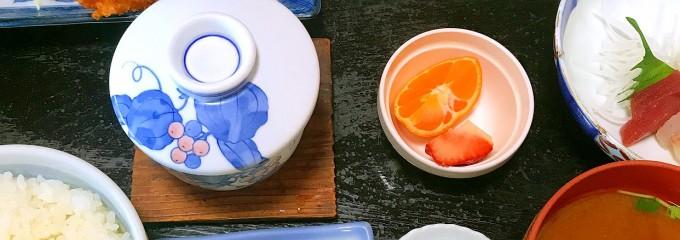 季節料理 菊亭